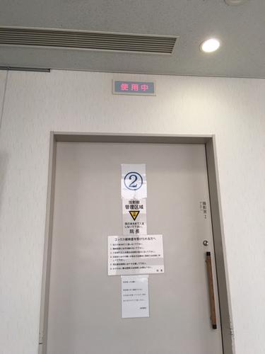 0BCEA4E3-E719-4593-AE4A-81C7359B9559.jpg