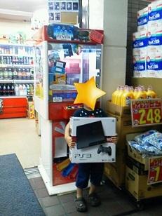 20120809_201001.jpg