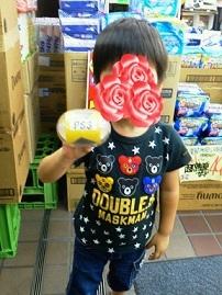 20120809_201141.jpg