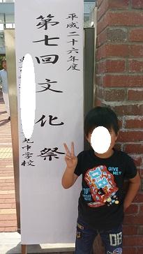 20141025_122934.jpg
