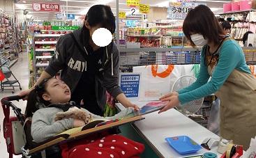 20141107_102621.jpg