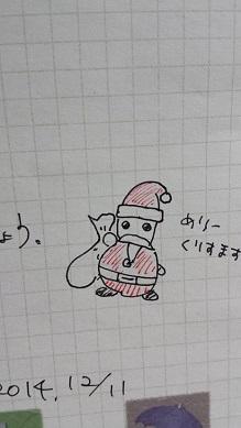 20141211_144225.jpg