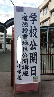 20150124_101459.jpg