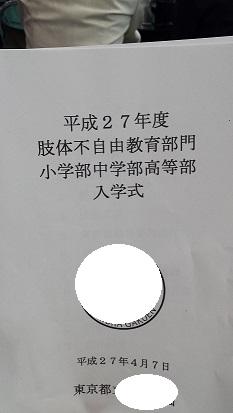 20150407_094754.jpg