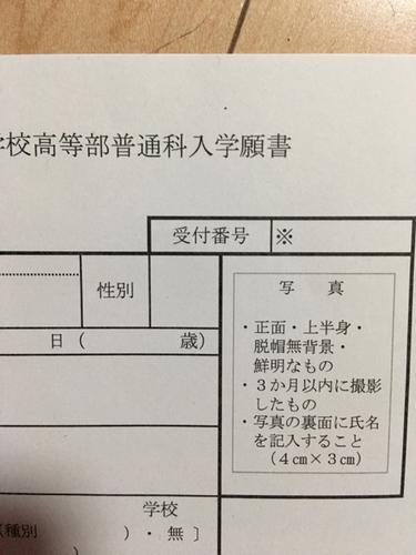 26B37DEF-8699-4022-9D13-A6DA05CF6848.jpg