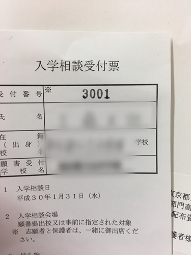 A1D503BB-EE98-46A3-9CE5-3CA11F2E9647.jpg