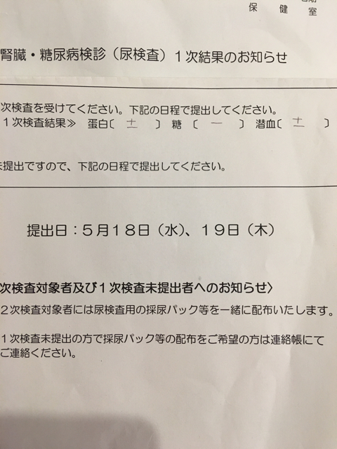 C8ADA3E4-4013-429C-B087-A6A8354784FB.jpg