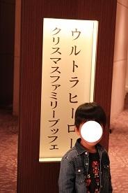 IMG_3683.JPG